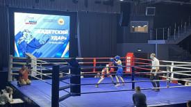 Открытое первенство г. Оренбурга по боксу среди юношей